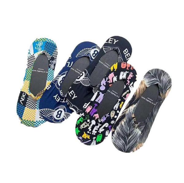 Primavera e no verão novo desodorante algodão dos homens de cor sólida sólida clássico esportes meias barco calcanhar silicone antiderrapante socks1