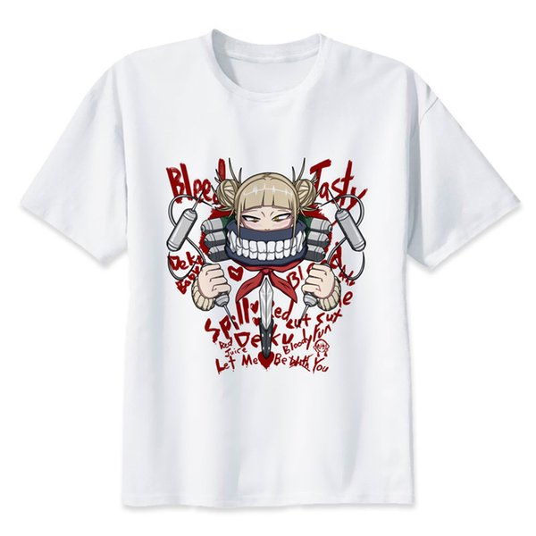 Nuovo Boku No Hero Academia Plus Ultra! Maglietta Lines per magliette a maniche corte per uomo e donna