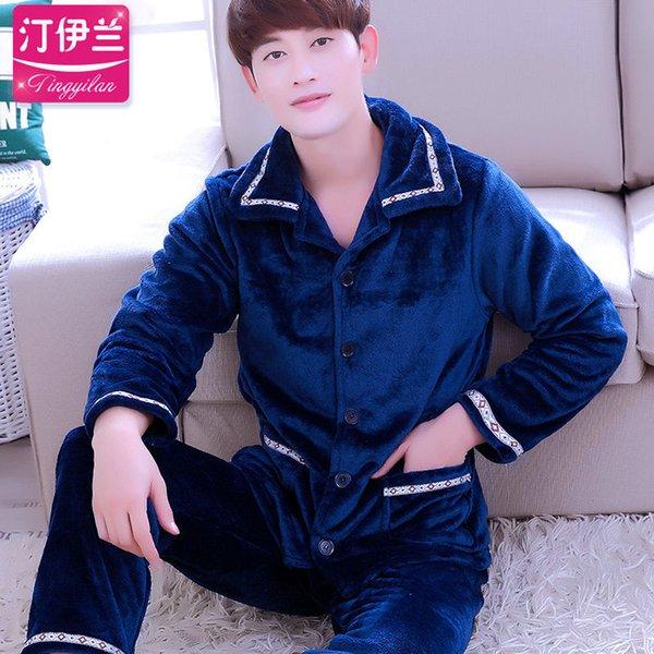 adam pijama seti