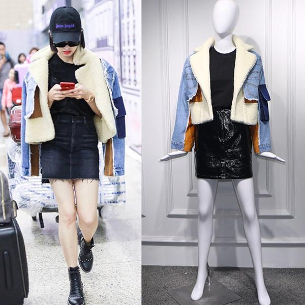 2018 Nuevo Estilo Moda Invierno Denim Pactwork Faux Fur Coat Mujeres Faux Piel de lana de cordero Dar vuelta abajo de la ropa de mezclilla LJLS120