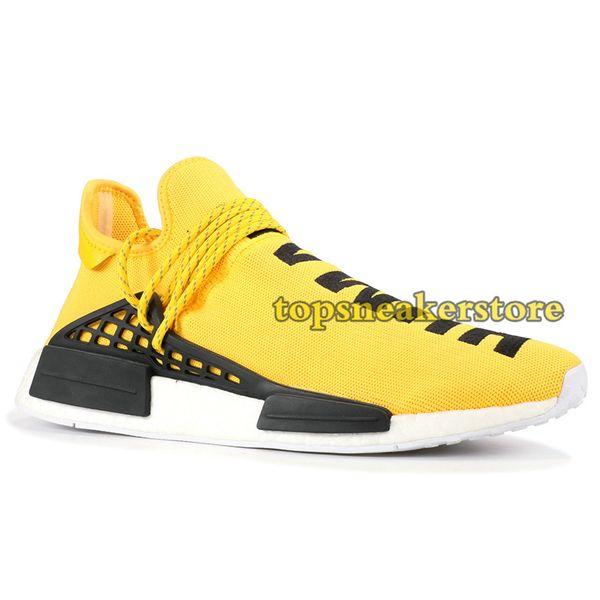#1 желтый