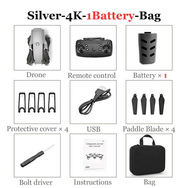 4K - 1 배터리 - 가방 - 실버