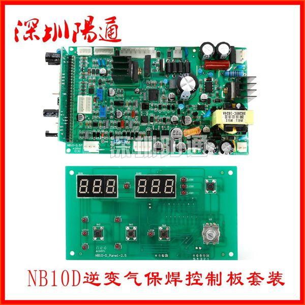 Scheda madre del circuito stampato NBC / MIG-200 del circuito di controllo degli accessori del circuito della macchina della saldatura schermata del gas dell'invertitore
