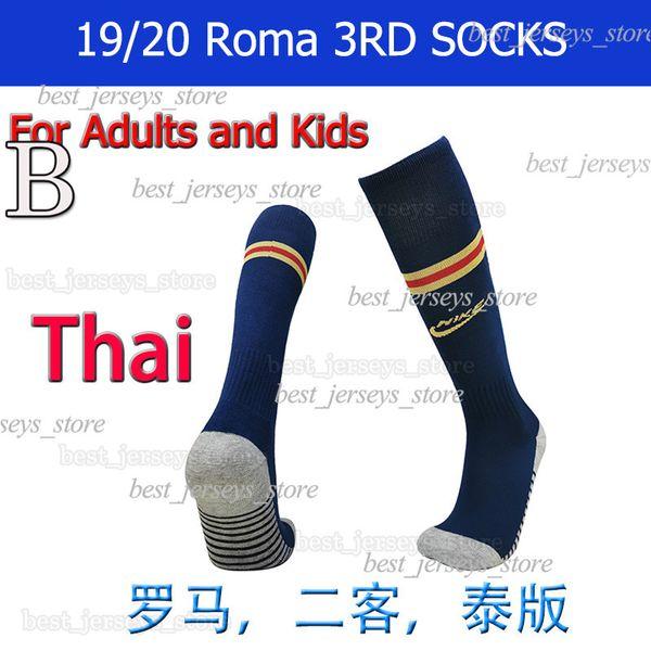 Roma12 3RD 양말