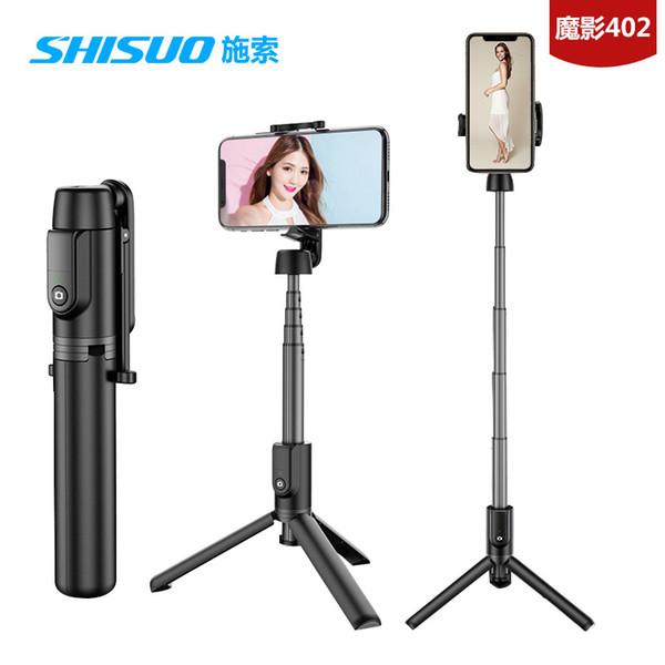 Aluminum alloy Bluetooth remote control self-timer pole mini-self-timer pole multi-functional live artifact