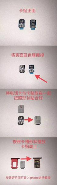 Ghost Unlock iphone XS MAX XR ios12.2 12.X gevey onesim iphonexs SIM card sprint verizon AT&T AU Softbank 4G LTE XR with free DHL