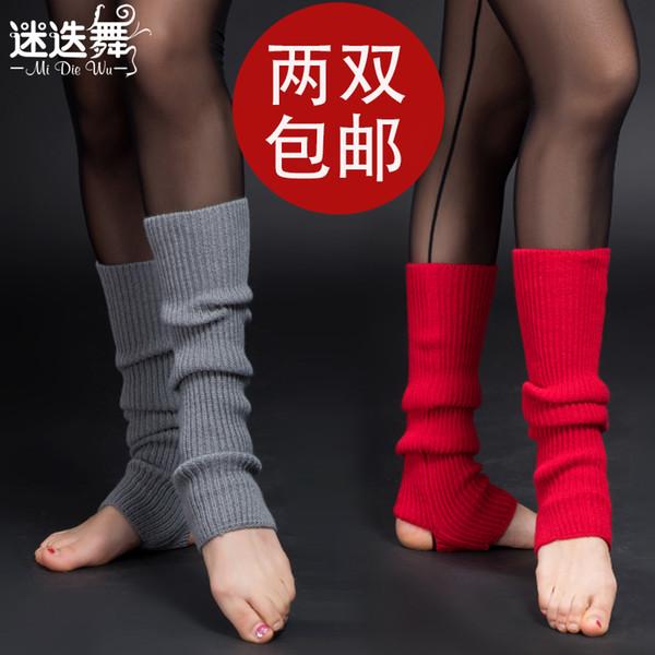 1 paire chaussettes de danse professionnelles danse du ventre string accessoires de danse chaussettes de protection femmes