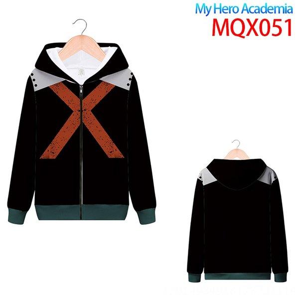 Mqx051
