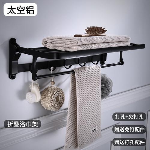 вешалка для полотенец 2 Китай