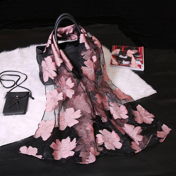S9077 резиновый розовый