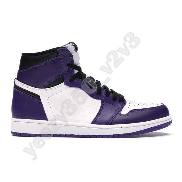 # 02 Суд фиолетовый