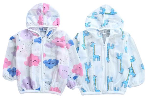 Children's wear Unisex Hoodie Young child Sun protection clothing baby Summer Wear Strip mesh Jacket Children's zipper cardigan