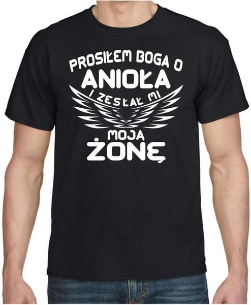 PROSILEM BOGA O ANIOLA Polka-T-Shirt von Super Koszulki Polski