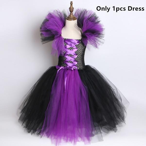 فستان 1PCS فقط