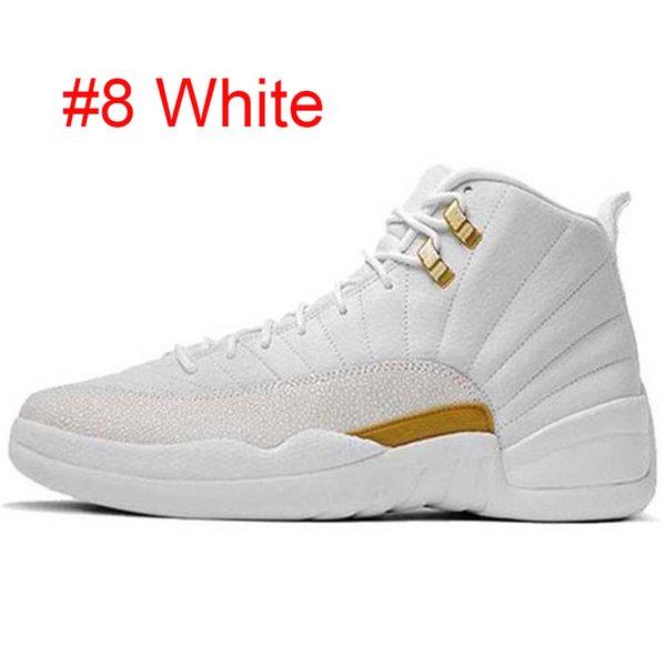 8 Белый