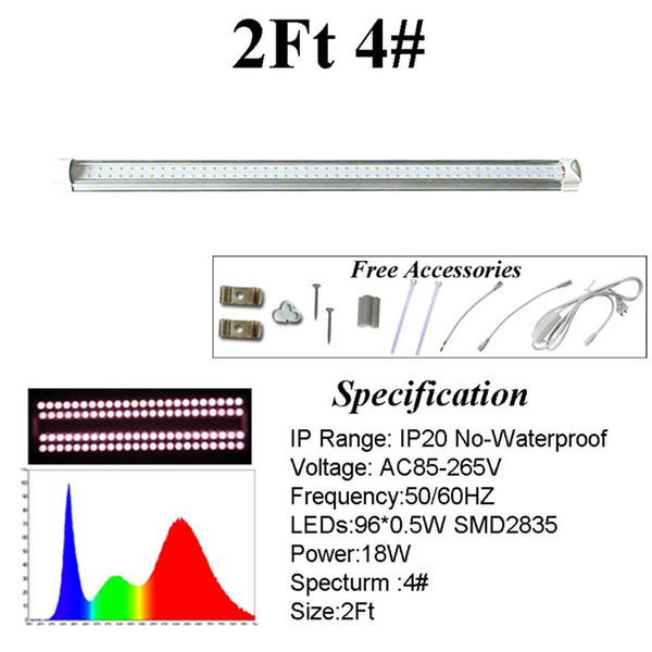 Трубка спектра 2фт 4#