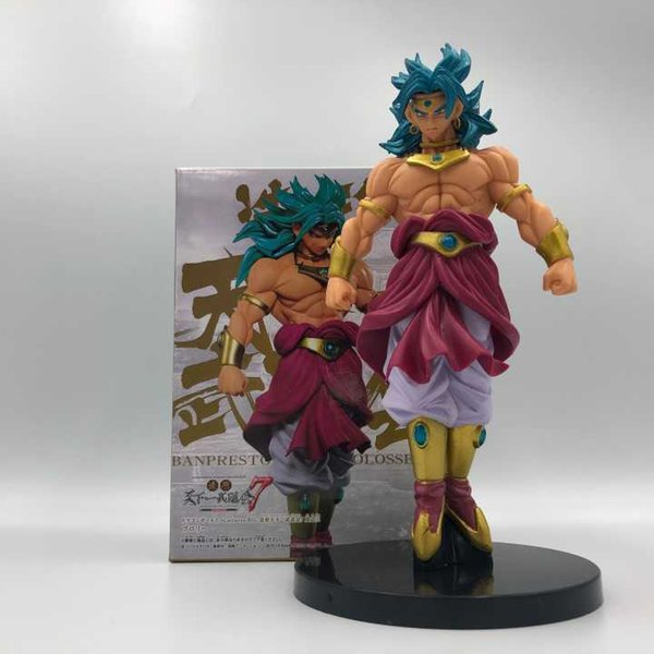 Broly boxed