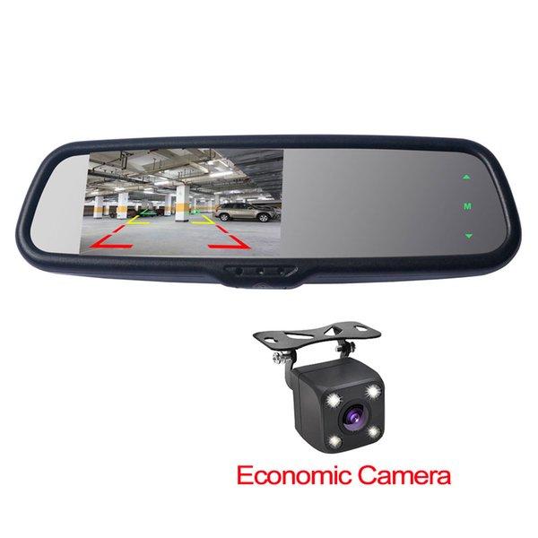 مراقبة وكاميرا 1