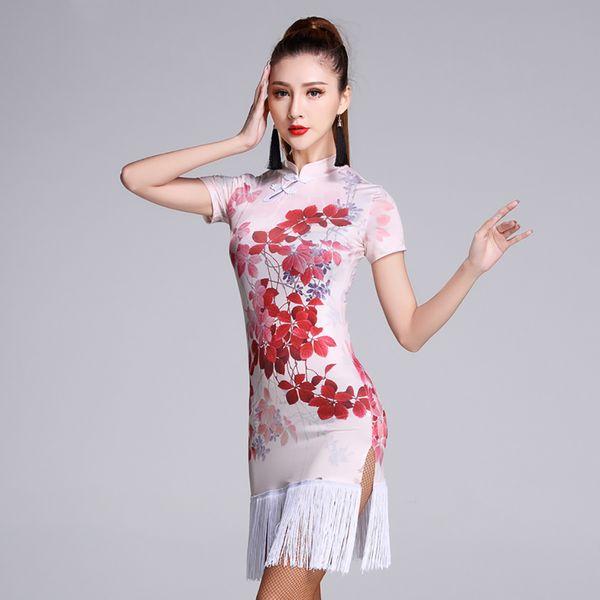 2018 Ladies Latin Dance Dress Free Leggings For Women Suit Senior Tassel Fashion Sexy Quality Professional Latin Skirt MD7131