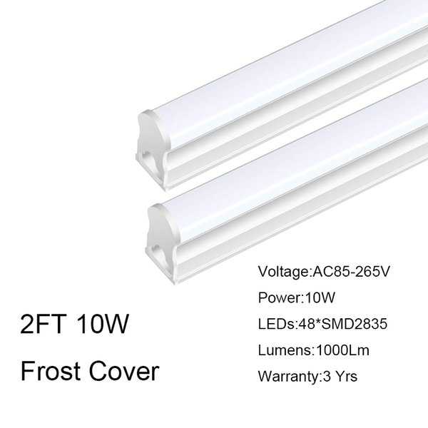 2FT 10W Frosted Cover
