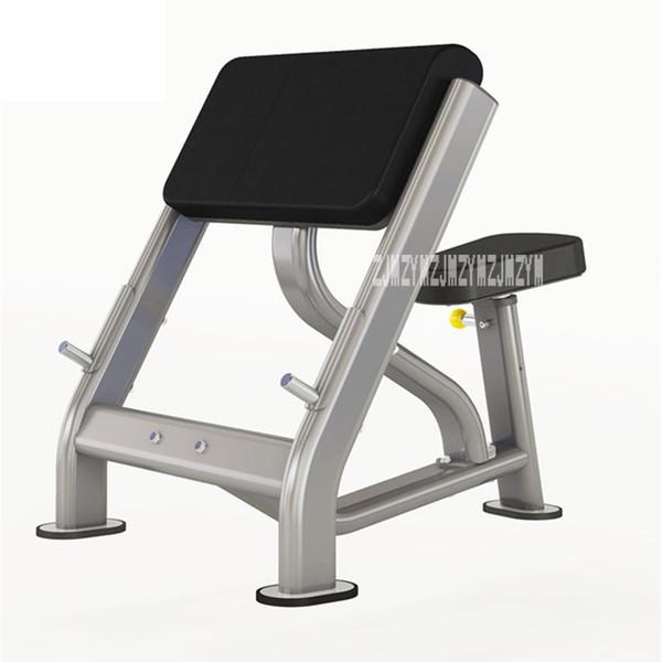 KLJ0068 Biceps Rack Fitness Equipment Set Arm Strength Deltoid Muscle Adjustable Dumbbell Barbell Lift Training Exercise Chair