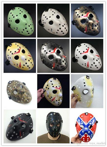 Maschera Arcaistica di Jason Full Face Antique Killer Mask Jason vs Friday The 13th Prop Horror Hockey Halloween Costume Cosplay Mask