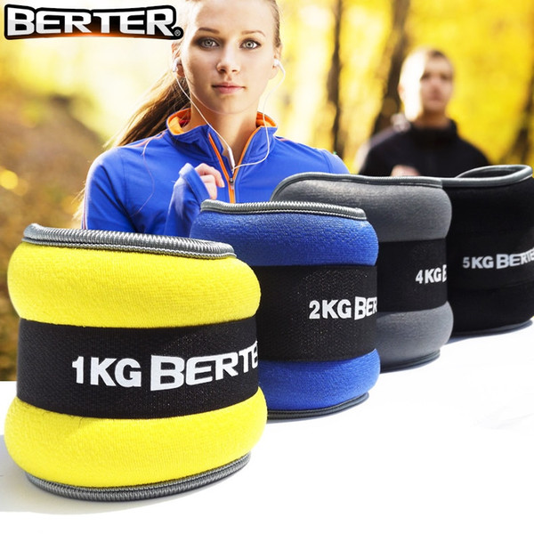 2pcs/1pair 2kg Leg Ankle Weights Straps Strength Training Exercise Fitness Equipment For Running Basketball Football #167511
