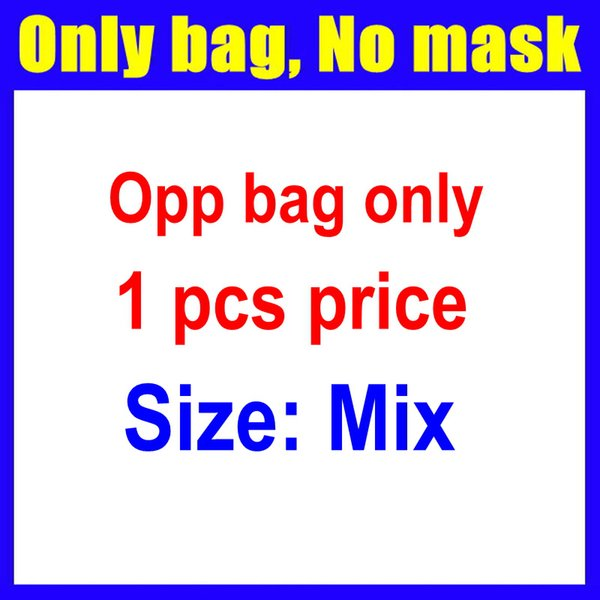 Только сумка (микс)