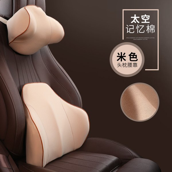 Car Seat Back Pillow Support and neck pillow big size embracing waist sleeping lower back pain for driver suv truck van