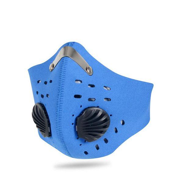Синий (1 * маска + 2 * фильтр колодки)