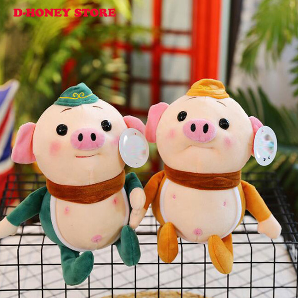 20cm Soft Pig Plush Toy Soft Stuffed Cute Animal Pig Lovely Dolls for Kids Appease Toy Baby's Room Decoration