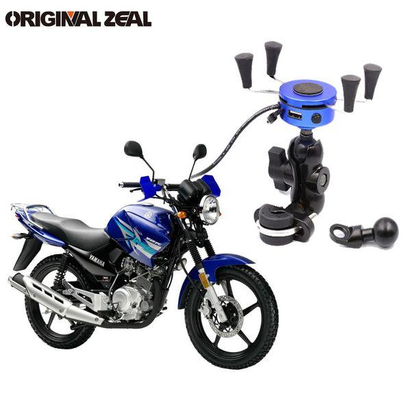 Détenteurs bon marché Stands INIZEAL 2 en 1 chargeur USB Motorcycle Phone Holder 360 Degree Moto Universal Pivotant Téléphone mobile