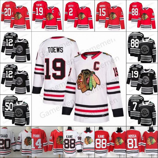 Chicago 2 Duncan Keith 88 Patrick Kane 19 Jonathan Toews 7 Brent Seabrook Blackhawks 12 Alex DeBrincat Uomini STITCHED hockey jersey