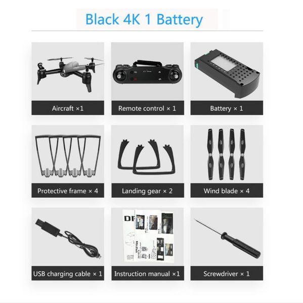 4K Black*1 Baterry