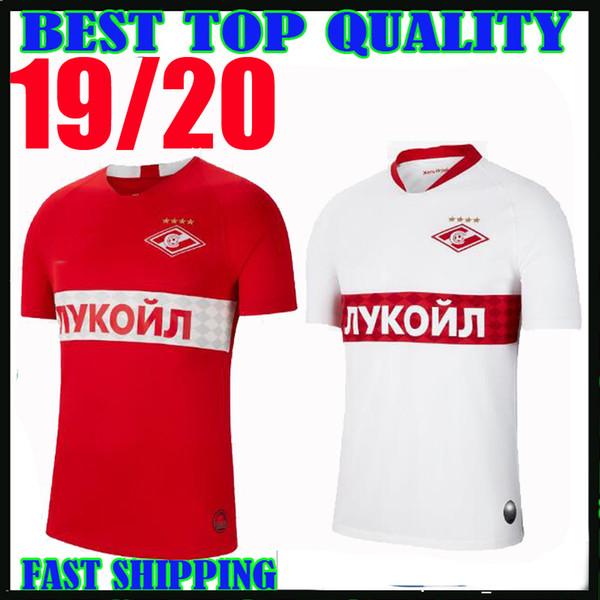 19 20 московские футбольные майки