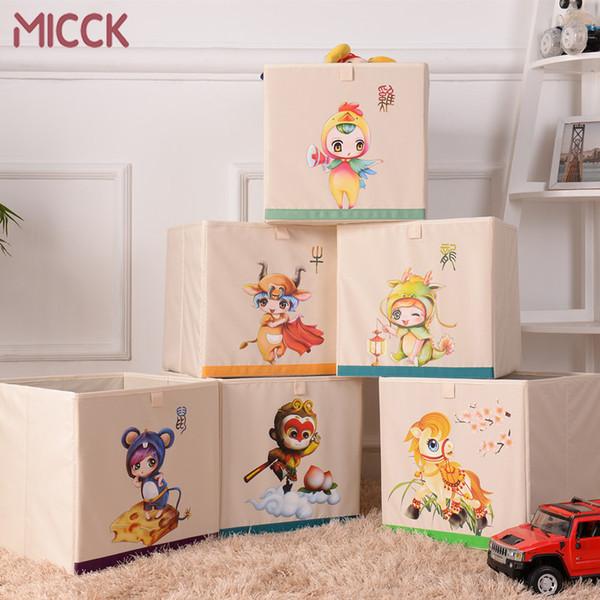 MICCK Cartoon Folding Storage Box Creative Children Toys Clothes Sundries Organizer Cute Animal Bin For Book Underwear