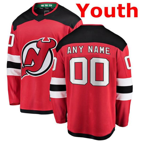 청소년 레드 블랙 홈