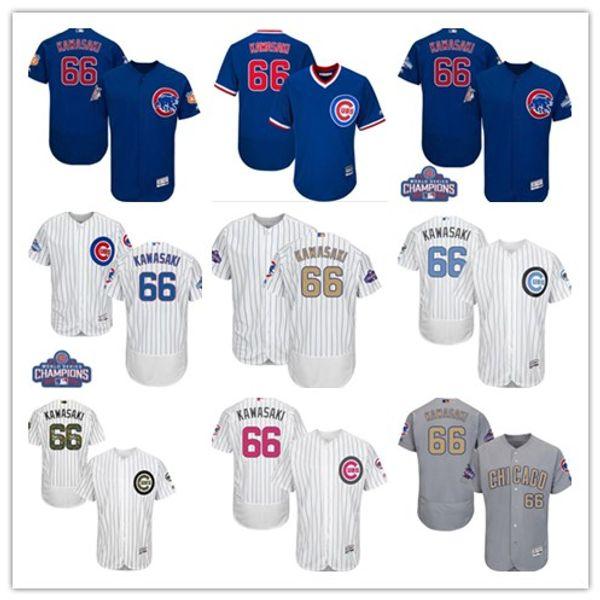 free shipping c99e7 1b2f6 2018 2018 Can Chicago Cubs Jerseys #66 Munenori Kawasaki Jerseys  Men#WOMEN#YOUTH#Men'S Baseball Jersey Majestic Stitched Professional  Sportswear From ...