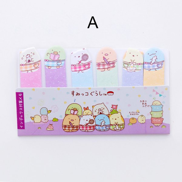 Corner Creatures Notes Mini Portable Lovely Animals Modelling Creative Six Piece Daily Memos Gift Box Student Stationery
