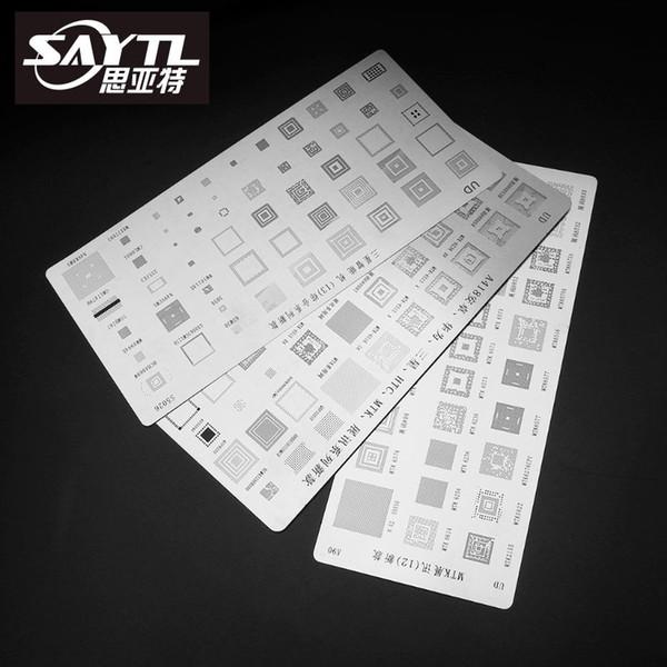 3pcs universal BGA Stencils for MTK Samsung HTC Huawei Android Directly Heated BGA Reballing Stencils Kit High quality