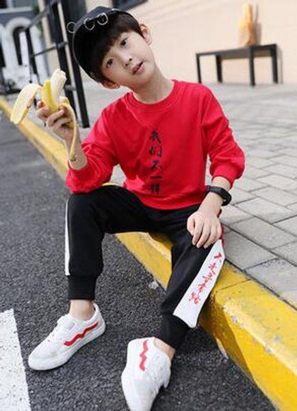2019 Yeni Bahar ve Sonbahar Stil çocuk Çince Karakter Desenler Uzun kollu pantolon iki parçalı takım moda Erkek Pamuk giyim