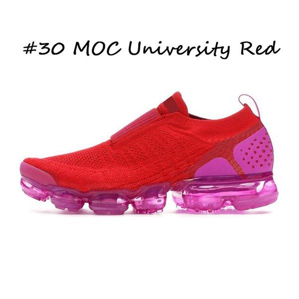 #30 Красный 36-39 университет Мос