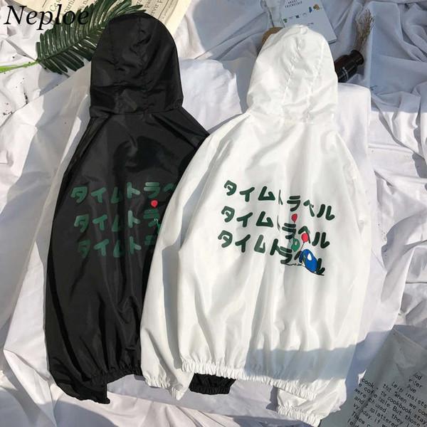 Cappotto con cappuccio da uomo a manica lunga con maniche lunghe da donna neploe 2019, giacche di protezione dal sole sottile, giacca con stampa giapponese, moda hip hop, capispalla 38131