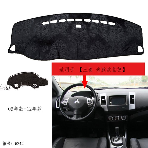 2006-2012 Outlander EX and Peugeot 4007 and Citroen C-Crosser with one radian Leather car DashMat dashboard dash cover pad mat mats