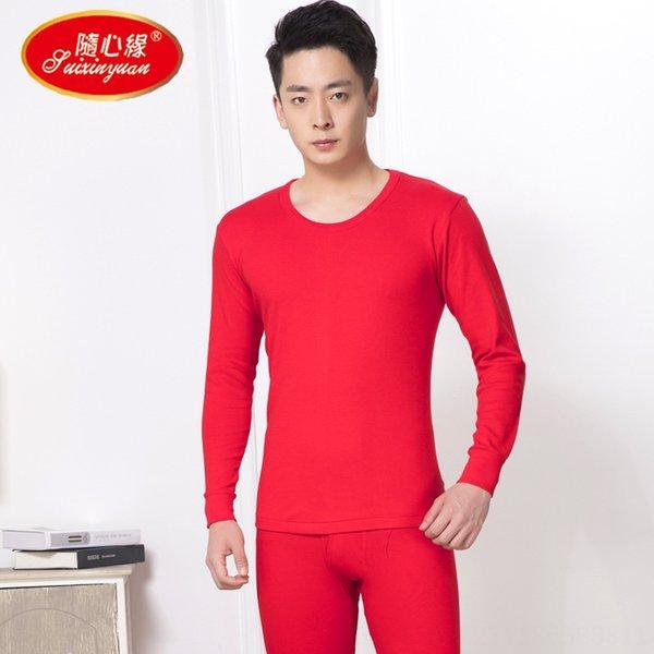 Big Red