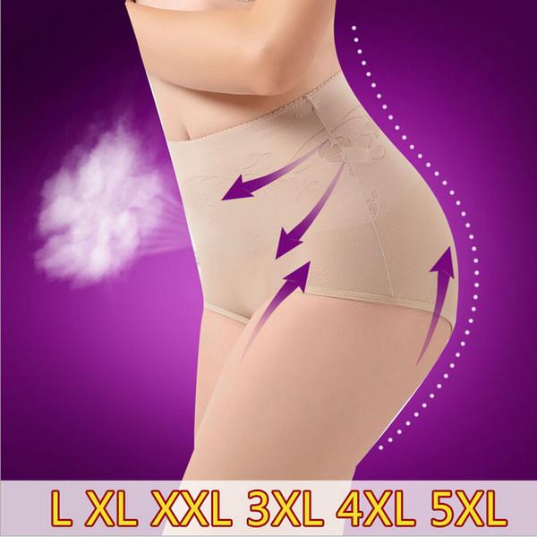 Mujeres de talle alto, más el tamaño Bragas de control Ropa interior de corsés de cintura delgada para damas Faja del cuerpo (Tamaño L-5XL) de buena calidad