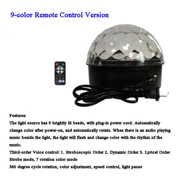 9 Colors 3m Wire Upgraded Remote Control