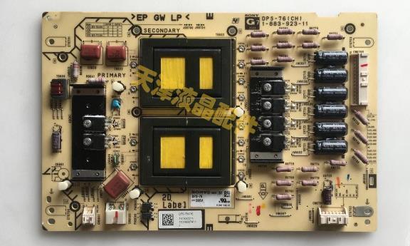 Test original à 100% pour SONY KDL-60NX720 CARTE D'ALIMENTATION DPS-76 (CH) 1-884-407-11