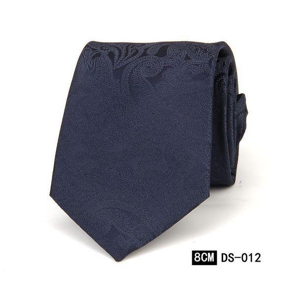 DS012