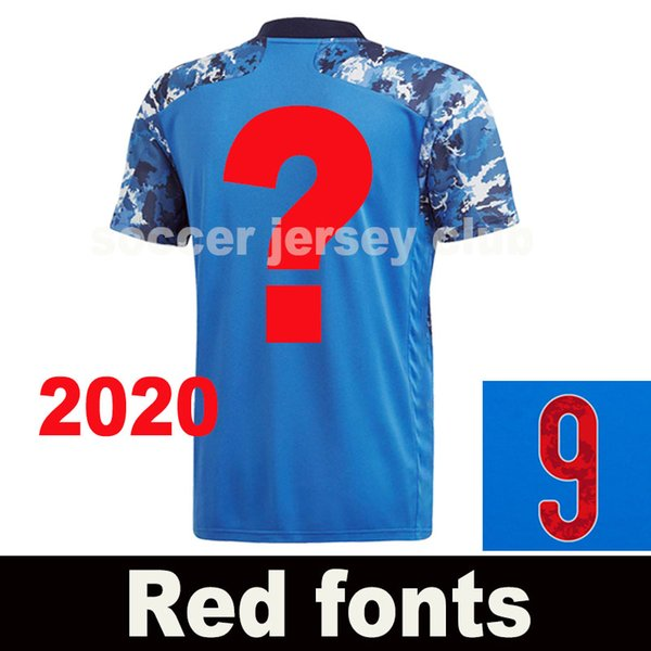 2020 Home customize